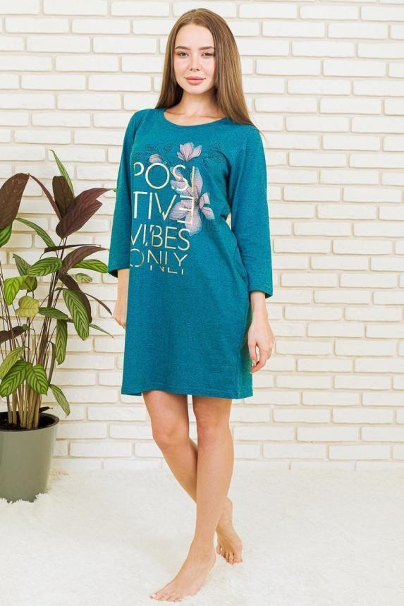 Платье Мия Арт. 6498