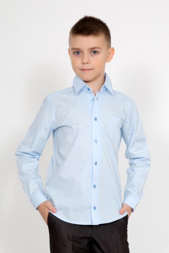 Рубашка Ермак школьная Арт. 1090