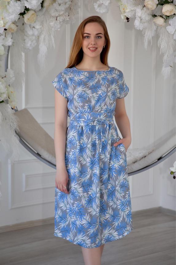Платье женское Ариадна Г Арт. 7279