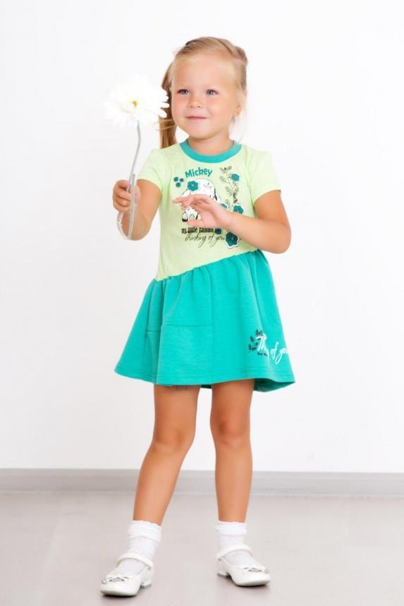 Платье Ляля 2 Арт. 3684