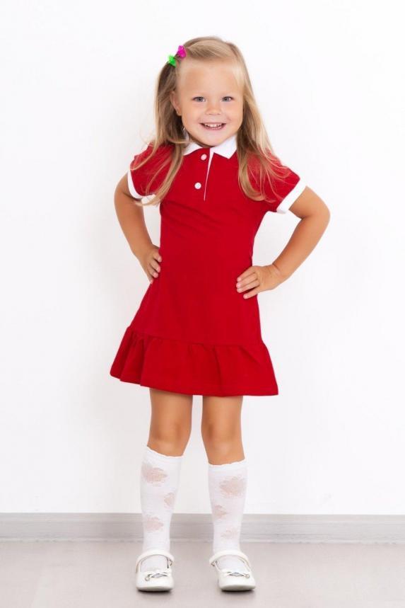 Платье Полина Арт. 2421