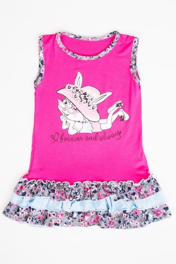 Платье Зайка Арт. 2447