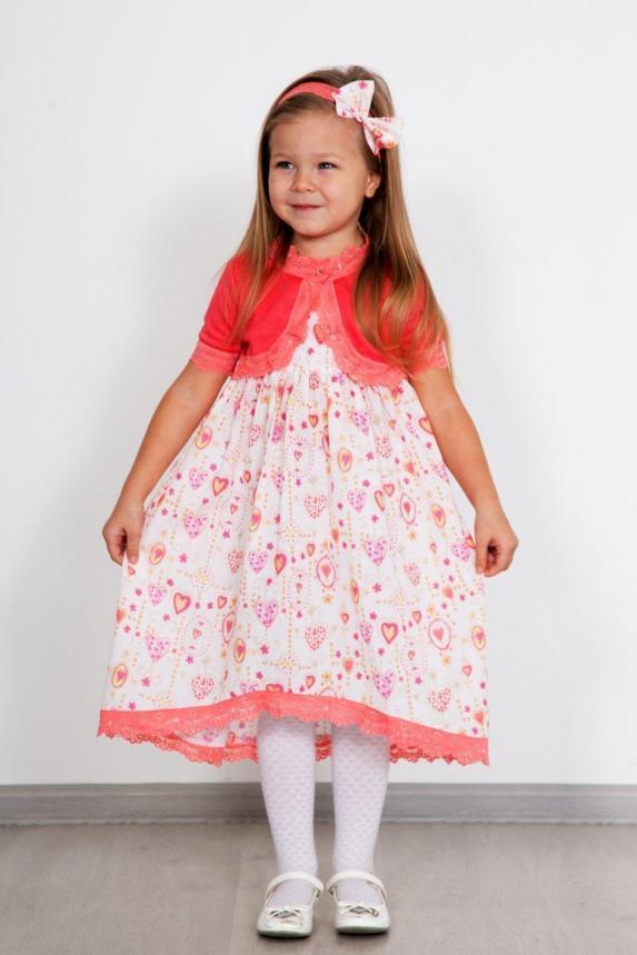Платье Марьяна Арт. 2521