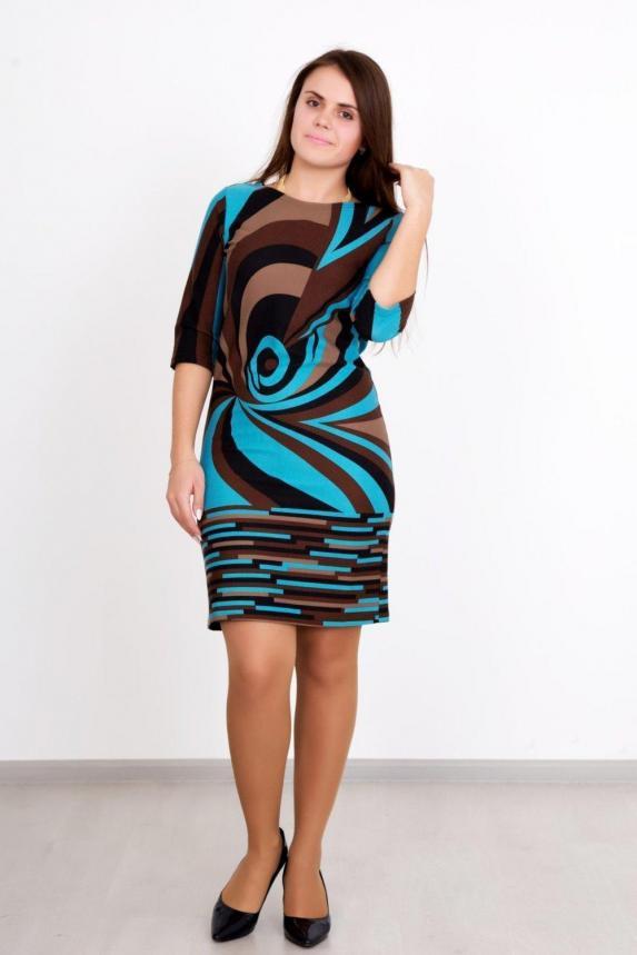 Платье Руслана Арт. 2653