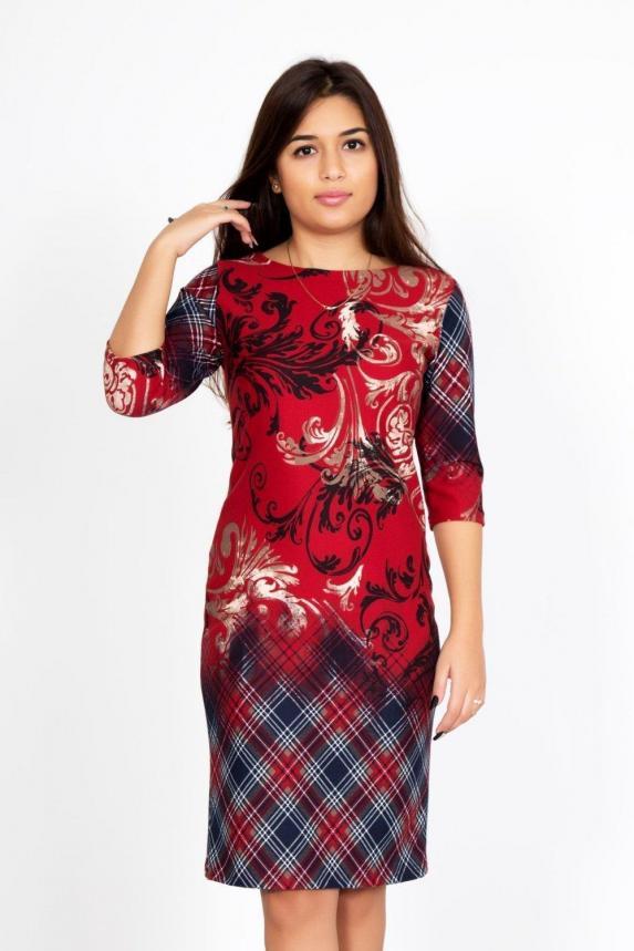 Платье Доминика Арт. 2745
