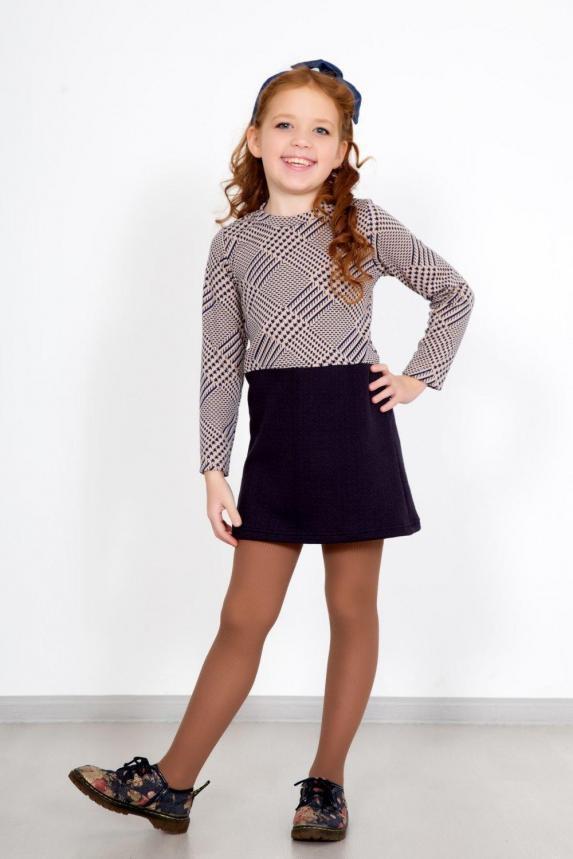 Платье Жюли Арт. 2765