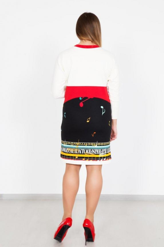 Платье Мелодия Арт. 3039