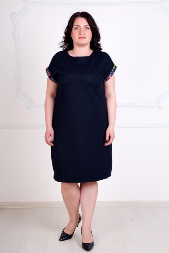 Платье Алекса Арт. 34