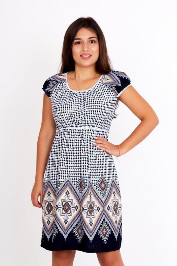Платье Гелия  Арт. 377