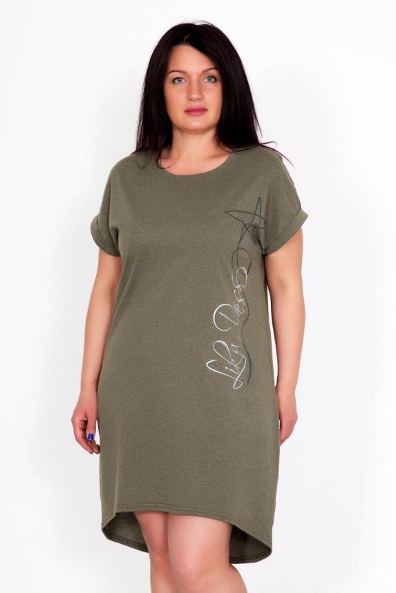 Платье Стефани 5 Арт. 5212