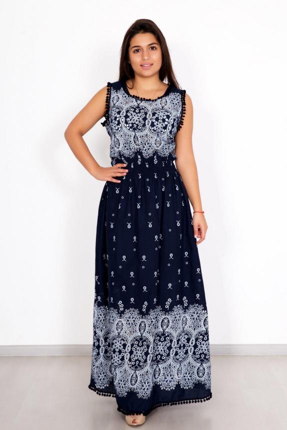Платье Соната С Арт. 5297