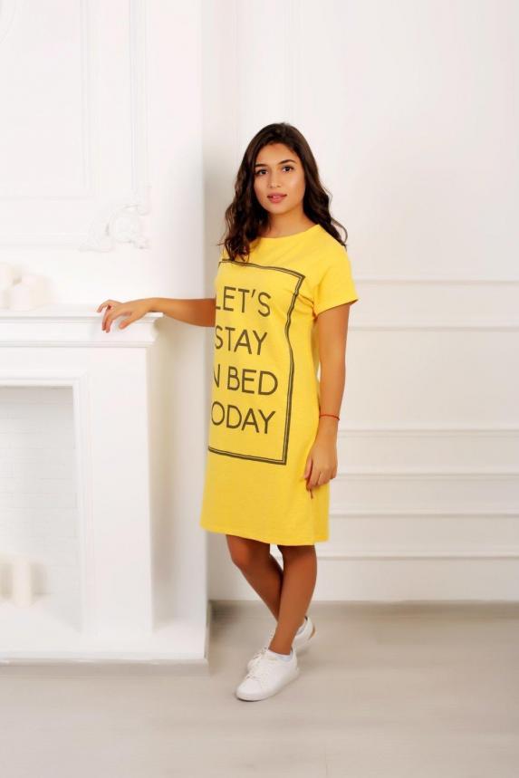 Платье домашнее Элефант 7Ж Арт. 5466