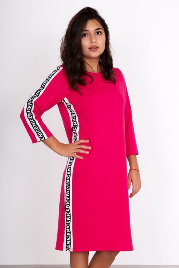 Платье Элис Б Арт. 5539