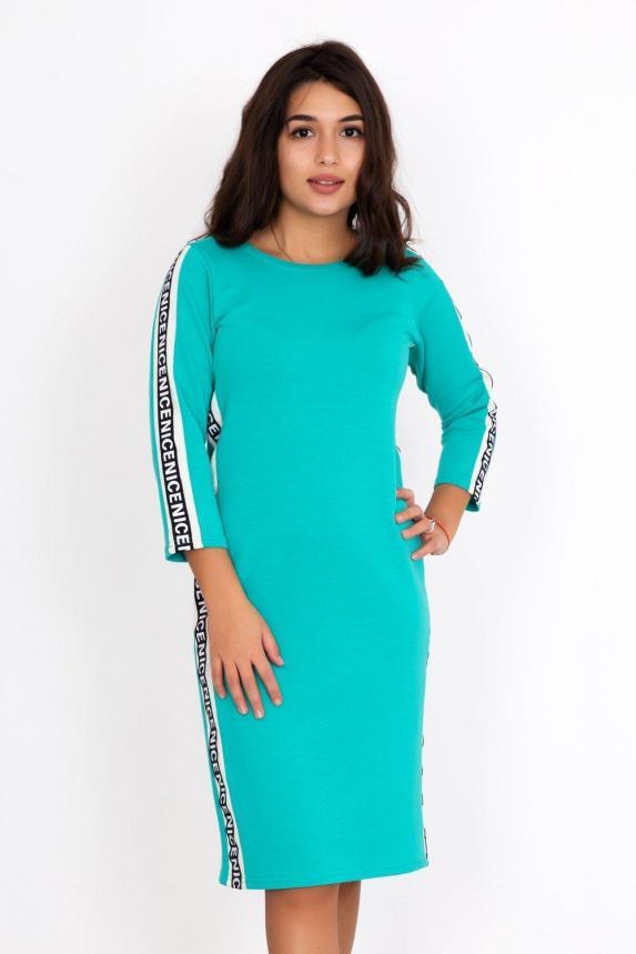 Платье Элис В Арт. 5540