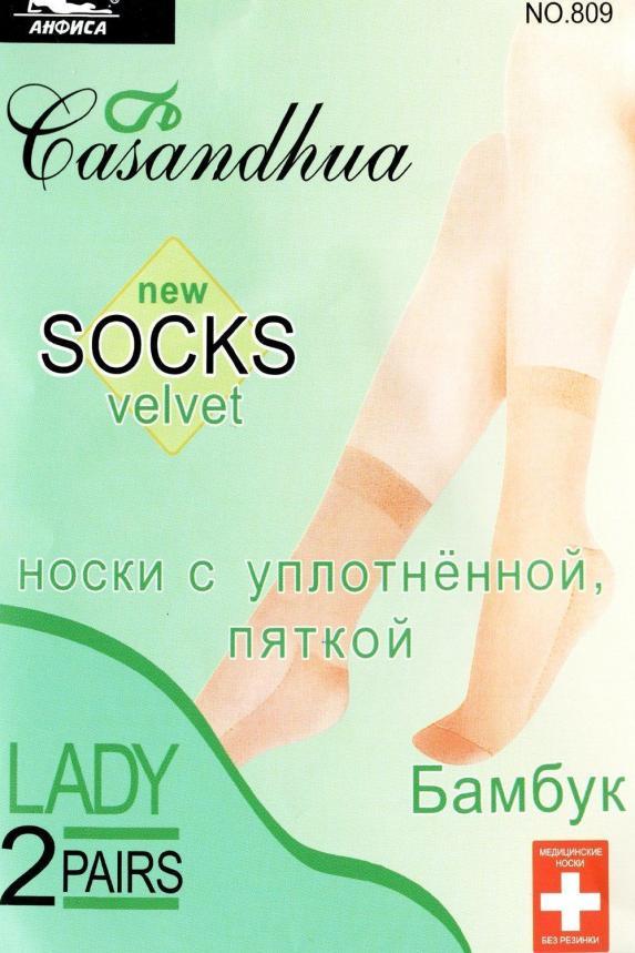 Носки женские полиамид (уп.2 пары) Арт. 5891