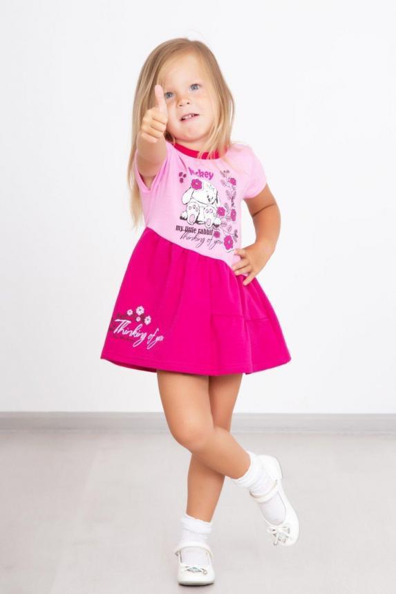 Платье Ляля Арт. 822